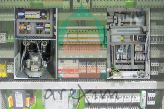 Инженер поддръжка на машини и съоръжения