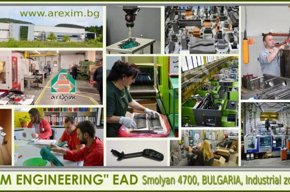 """Рекорд: Работещите в """"Арексим Инженеринг"""" надхвърлиха 800 души"""
