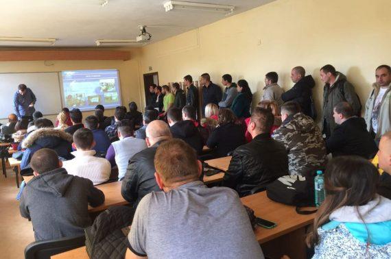 """Арексим инженеринг"" ЕАД организира презентация пред студенти и преподаватели в Смолян"